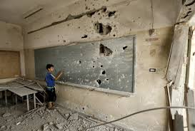 GazaSchool